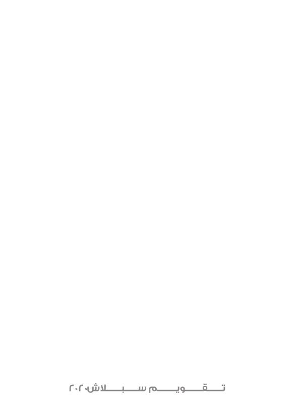 SPLASH-CALENDAR'2020---583-PX-(W)--X--800-PX-(H)-AR-16.jpg